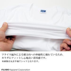 Tシャツ 2枚セット Vネック BVD 吸水速...の詳細画像2