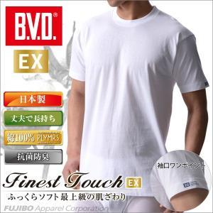 B.V.D. Finest Touch EX クルーネックTシャツ メンズインナー/アンダーウェア/日本製/丸首/抗菌防臭/綿100%
