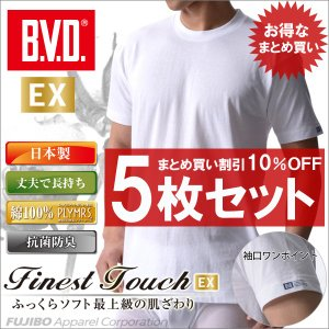 Tシャツ 5枚セット BVD Finest Touch EX クルーネック メンズインナー/アンダーウェア/日本製/抗菌防臭/綿100%|bvd