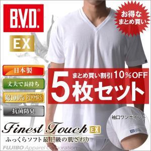 Tシャツ Vネック 5枚セット!BVD Finest Touch EX 半袖 LL/メンズインナー/日本製/V首/抗菌防臭/綿100%|bvd