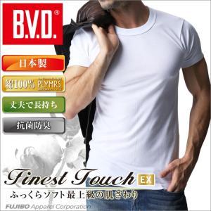 BVD アンダーウェア 丸首半袖Tシャツ 抗菌防臭 5L/メンズ/綿100%/日本製/大きい|bvd