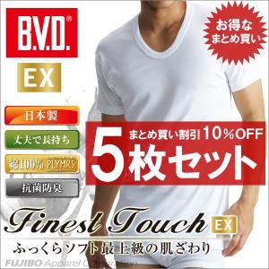 送料無料5枚セット BVD Finest Touch EX U首半袖Tシャツ/アンダーウェア/綿100%/6Lサイズ|bvd
