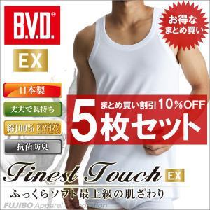 ランニング 5枚セット 日本製 BVD Finest Touch EX/メンズインナー/下着/アンダーウェア|bvd