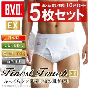 5枚組セット ブリーフ BVD スパンスタンダード 抗菌防臭 LL 綿100% 日本製|bvd