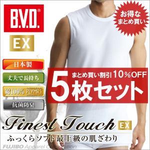 スリーブレス 5枚セット 日本製 BVD Finest Touch EX 丸首 LLサイズ/綿100%|bvd