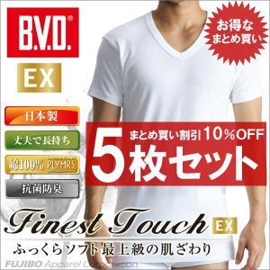 4Lサイズ 送料無料5枚セット BVD Finest Touch EX V首半袖Tシャツ