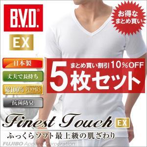 V首半袖Tシャツ 5枚セット BVD Finest Touch EX/Vネック/綿100%|bvd