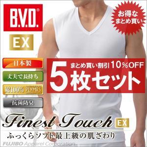 5枚セット LLサイズ BVD Finest Touch EX V首スリーブレス /Vネック/綿100%|bvd