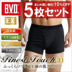 ボクサーパンツ 5枚組セット BVD 抗菌防臭/綿100%/日本製|bvd