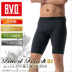 BVD ロングボクサーパンツ Finest Touch 抗菌防臭/綿100%/日本製|bvd
