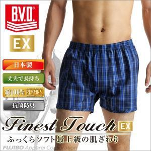 BVD 先染めトランクス 抗菌防臭 5L/綿100%/日本製|bvd