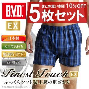 先染トランクス 5枚セット BVD LLサイズ Finest Touch EX/アンダーウェア/綿100%|bvd