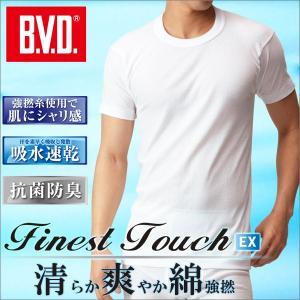丸首半袖Tシャツ 吸水速乾、抗菌防臭! BVD Finest Touch EX LL/涼感/メンズ/インナー/綿100%/無地 bvd