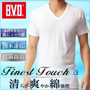 吸水速乾、抗菌防臭! B.V.D.Finest Touch EX シリーズ V首半袖Tシャツ LL/メンズインナー/下着/アンダーウェア/綿100% bvd