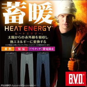 あったか防寒 ロングスパッツ BVD 蓄暖 蓄熱保温 WARM BIZ/BVD/タイツ/レギンス/ビジネス bvd