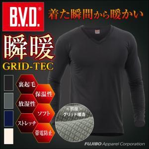 Vネック長袖Tシャツ 裏起毛 BVD 瞬暖GRID-TEC ウォームビズ WARM BIZインナー ...