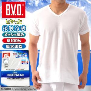 V首半袖Tシャツ BVD 接触冷感 メッシュ編み 吸水速乾 ...