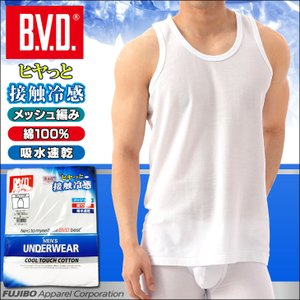 BVD ランニング 接触冷感 メッシュ編み 吸水速乾  メン...