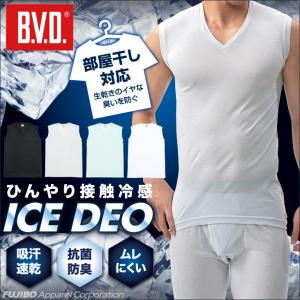 Vネックスリーブレス BVD アイスデオ 接触冷感  吸汗速乾/抗菌防臭/部屋干し/COOL BIZ bvd