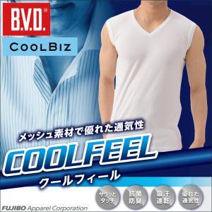 クールビズ BVD COOLFEEL 涼感メッシュ Vネックスリーブレス インナー 涼感 メンズ ムレ 吸汗速乾 抗菌防臭 吸水速乾|bvd