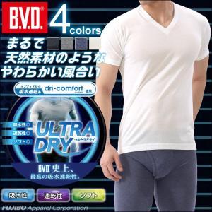 Vネック半袖Tシャツ 吸汗速乾 クールビズ BVD ULTRADRY ウルトラドライ インナー COOL BIZ クールビズ bvd