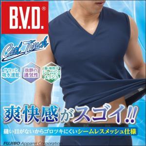 Vネックスリーブレス BVD シームレスサイドメッシュ クールビズ 吸汗速乾 吸水 メンズインナー ビジネス スポーツ|bvd