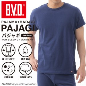 BVD パジャギ ドルマンスリーブシャツ/リラクシング/ルームウェア|bvd