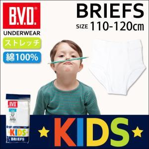 BVD キッズ ブリーフ /男の子 下着/スパンスタンダード|bvd