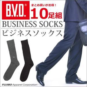 まとめてお得な10足組セット B.V.D. メンズビジネスソックス 靴下 くつした スーツ 通勤 通学
