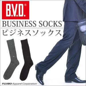 B.V.D. メンズビジネスソックス 靴下 くつした/スーツ/通勤/通学