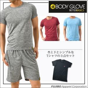 送料無料の上下セット! BODY GLOVEから、カチオン杢素材の上下セット、丸首半袖Tシャツの3点...