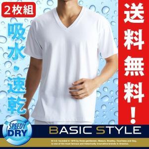 Tシャツ 2枚組 Vネック半袖 BVD 吸水速乾 アンダーウェア メンズ 無地 BASIC STYLE 下着 ポイント消化|bvd