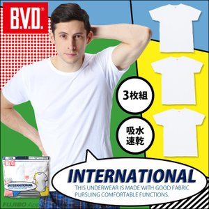 3枚組 吸水速乾 B.V.D.INTERNATIONAL  柔らかくて優しい着心地で1年を通して快適...