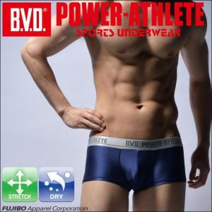 ローライズボクサーパンツ BVD POWER-ATHLETE スポーツアンダーウェア|bvd