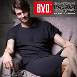 BVD パジャギ上下セット ルームウェア/リラクシング|bvd