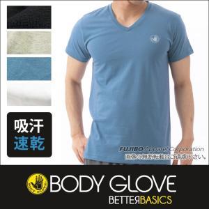 BODY GLOVEの定番Vネック半袖Tシャツ。 吸水速乾機能で洗濯後の乾きも早い。   素材:ポリ...