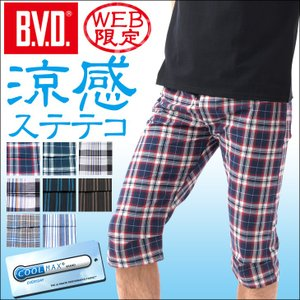 BVD 吸水速乾ステテコ COOLMAX 涼感 メンズ/リラックス/クールマックス  bvd