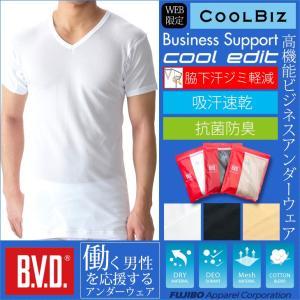 BVD ワキ汗対策・抗菌防臭 17cm Vネック半袖Tシャツ...