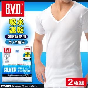 VネックTシャツ 2枚組 セット BVD 吸水速乾 カノコ編み V首半袖 メンズインナー クールビズ メッシュ|bvd