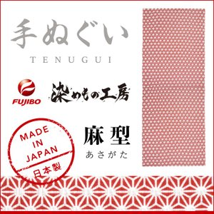 手ぬぐい 麻型 日本製 手拭い タオル 和柄 おしゃれ 綿100%|bvd