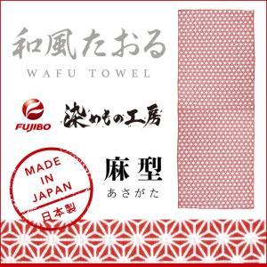 和風たおる 麻型 日本製 手拭い タオル 和柄 おしゃれ 綿100%|bvd