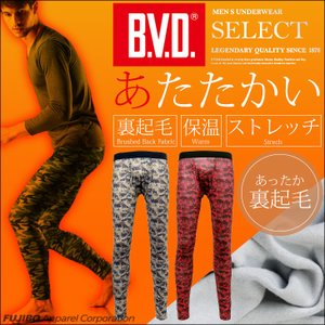 BVD あったか裏起毛 ロングスパッツ ピクセルカモ タイツ メンズ 迷彩 カモフラージュ 防寒 WARM BIZ bvd