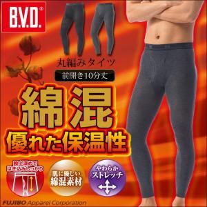 BVD コットンブレンド 綿混丸編み10分丈タイツ WARM BIZ ウォームビズ スパッツ レギンス ももひき ステテコ 防寒