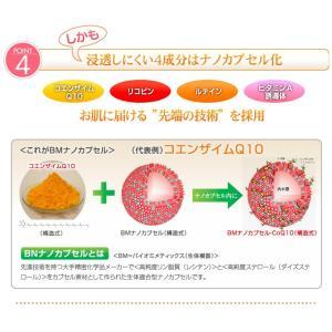 赤いフラーレン化粧水 APPS 白金 アスタキ 幹細胞 蛇毒 30種超の美肌成分 赤い幹細胞化粧水 タイムレジェンド ローションレッド 120mL|bw-shop|08
