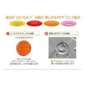 赤いフラーレン化粧水 APPS 白金 アスタキ 幹細胞 蛇毒 30種超の美肌成分 赤い幹細胞化粧水 タイムレジェンド ローションレッド 120mL|bw-shop|09
