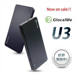 GlocalMe U3 SIMフリーWiFiルーター ポケットWiFi 軽量/薄型(ブラック) クラウド機能なし|bwi