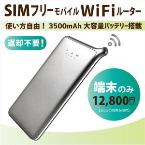 GlocalMe U2s SIMフリーWifiルーター(クラウド機能なし)|bwi
