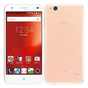 ZTE SIMフリースマートフォン g02 ZTE Blade S Lite Dual SIM (プラチナピンク)|bwi