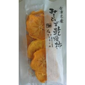 会津みしらず乾燥柿 袋|byakko