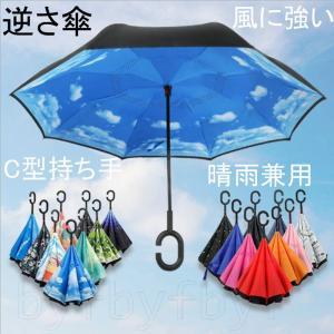 【商品情報】 ●周りにちょっとした気遣いを!アイデア商品です。 ●傘を畳むと濡れた部分が内側に! ●...